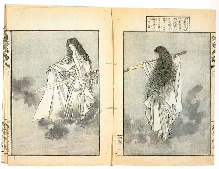 Mitología japonesa 01_par10