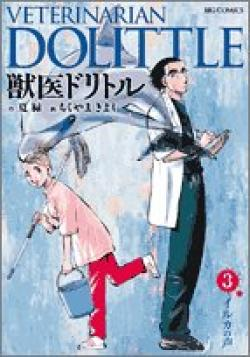 Japan's Animation TV Ranking 40918610