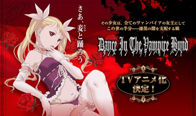 Dance in the Vampire Bund Dance_10