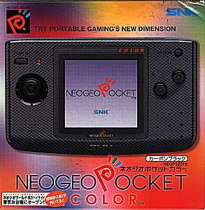 Une Nouvelle Console NEO GEO Annoncé ! - Page 2 Neo_ge10