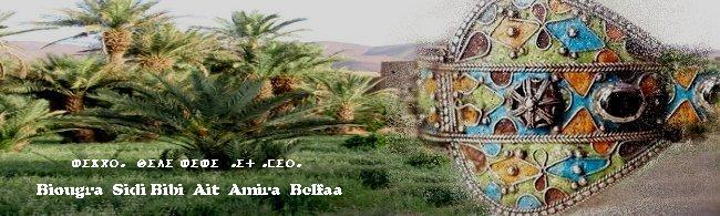 arts-amazigh.discutforum Chtouk10
