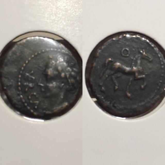 Bronze verca - probablement faux Img_9210