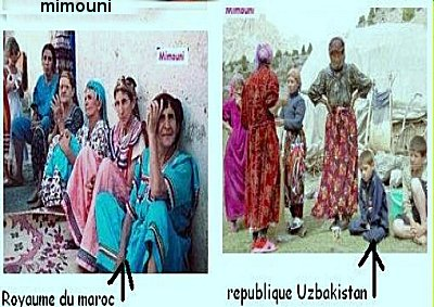 amazigh - Similitude intrigante entre le patrimoine Amazigh Maroc et Uzbek Souss_16