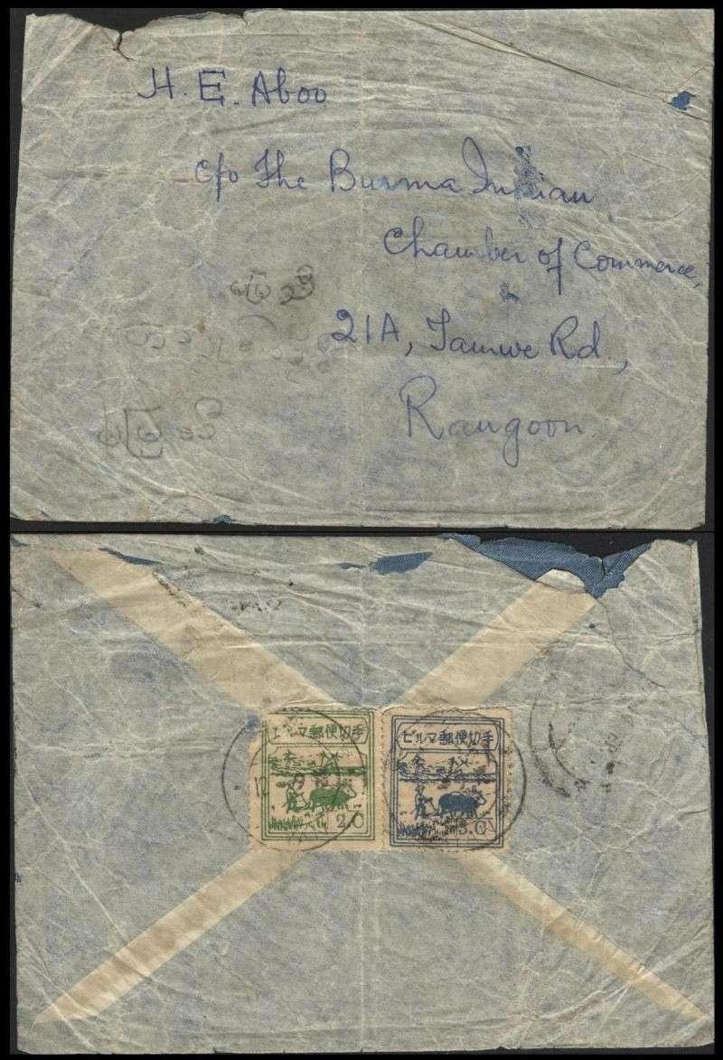 Burma  /  auch Birma oder Birmanie 084_ja11