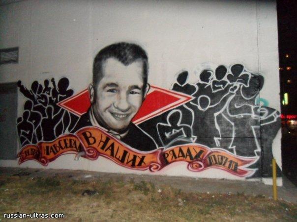 Ultras Grafitti - Page 2 0ee90310