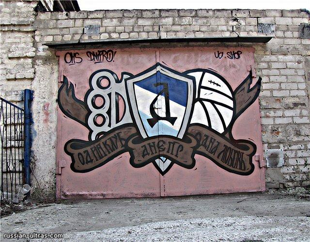 Ultras Grafitti - Page 2 124ac910