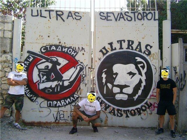 Ultras Grafitti - Page 2 1dac4310