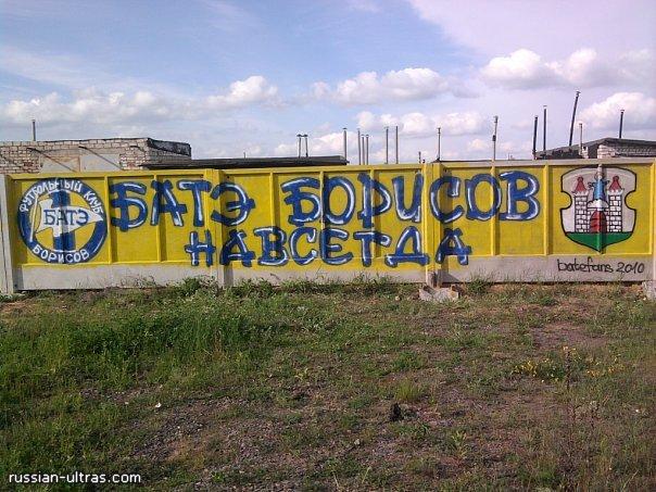 Ultras Grafitti - Page 2 4e75be10
