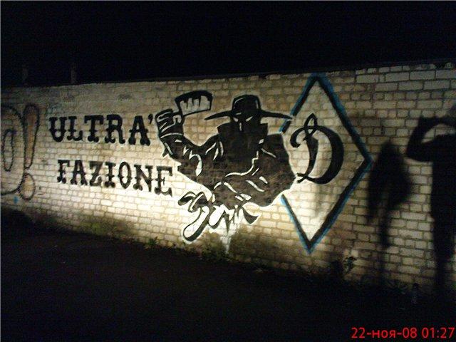 Ultras Grafitti - Page 2 611aed10