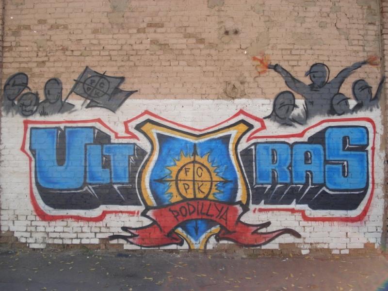 Ultras Grafitti - Page 2 630b9410