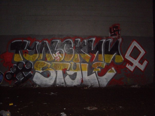 Ultras Grafitti - Page 2 8ae8b210
