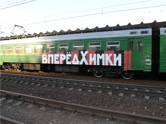 Ultras Grafitti - Page 2 8c229610