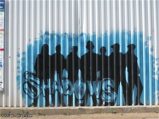 Ultras Grafitti - Page 2 A8ca9610