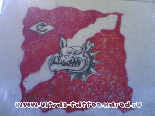Ultras Grafitti - Page 2 Fcsm2010