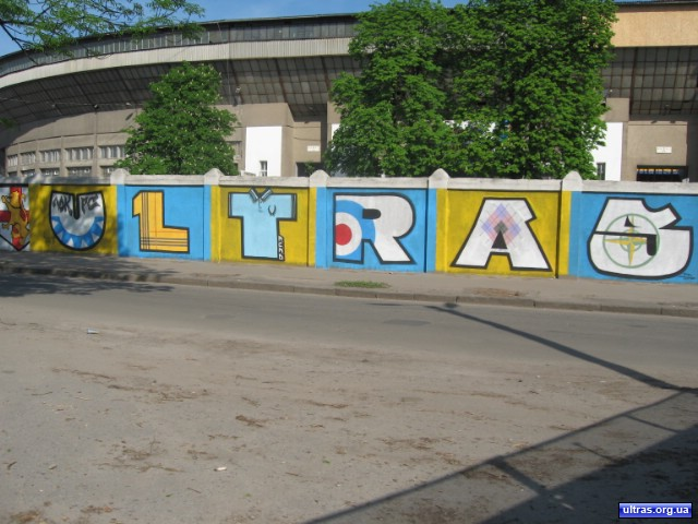 Ultras Grafitti - Page 2 Other_10