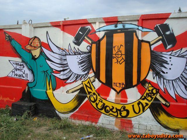 Ultras Grafitti - Page 2 Photo212