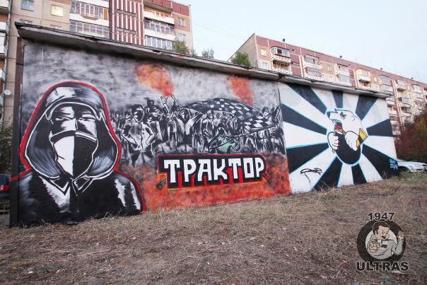 Ultras Grafitti - Page 2 X_183410