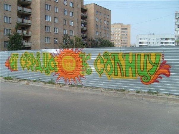 Ultras Grafitti - Page 2 X_297210