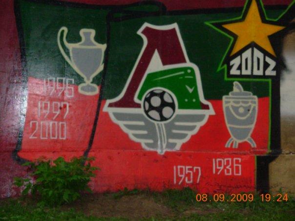 Ultras Grafitti - Page 2 X_360510