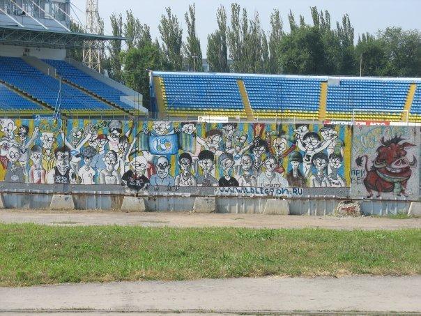 Ultras Grafitti - Page 2 X_4eb310