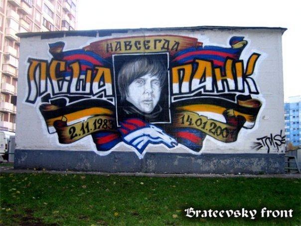Ultras Grafitti - Page 2 X_814410