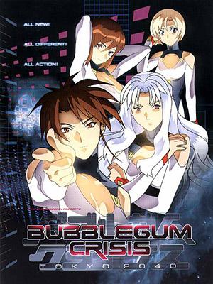 [Serie Anime] Bubblegum Crisis: Tokyo 2040 12310