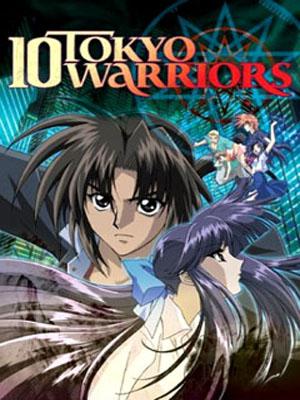 [OVA]10 Tokyo Warriors 160010
