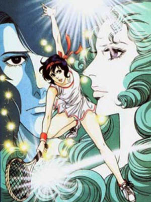 [Serie Anime] Ace wo Nerae! 40510
