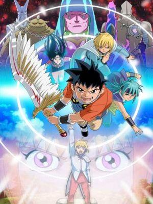 [Serie Anime] Beet The Vandel Buster 434710