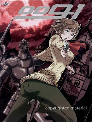 [Serie Anime]009-1 686210