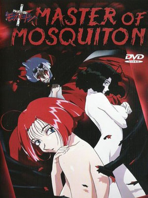 [Serie Anime]1999 Master of Mosquiton / Master of Mosquiton '99 69510