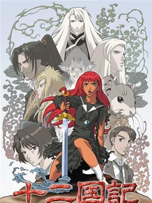 [Serie Anime] 12 Kingdoms / The Twelve Kingdoms 84010