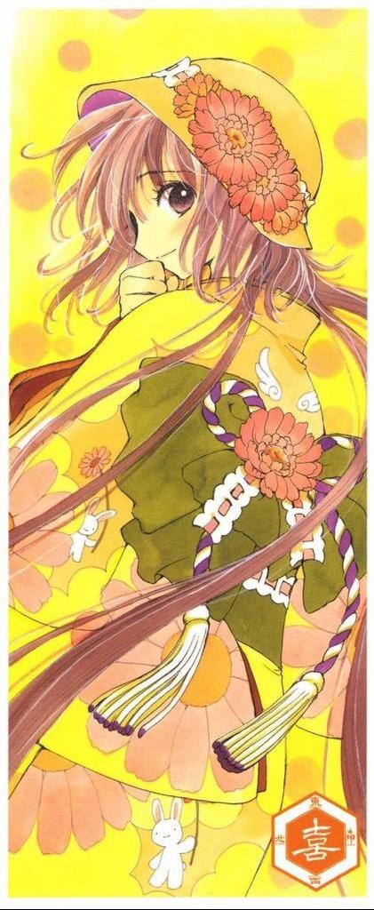 Galerie Kobato - Page 2 Kobato12