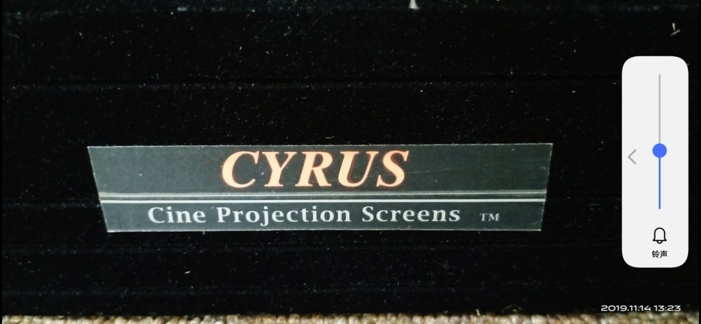 Cyrus 106 inch Projector screen Screen12