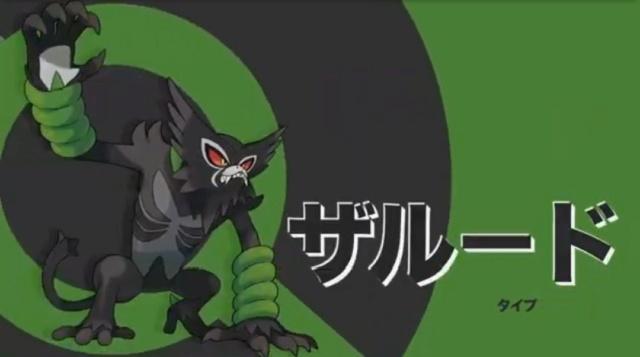 [Nintendo] L'univers Pokémon - Page 15 Erycct10