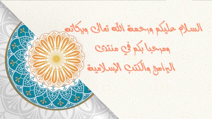 أحكام صلاة الجمعة في الفقه الإسلامي 014310