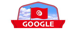 تونس تحتفل بالذكرى 65 لعيد الإستقلال  024510