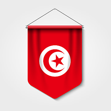 منتديات تونس 2050