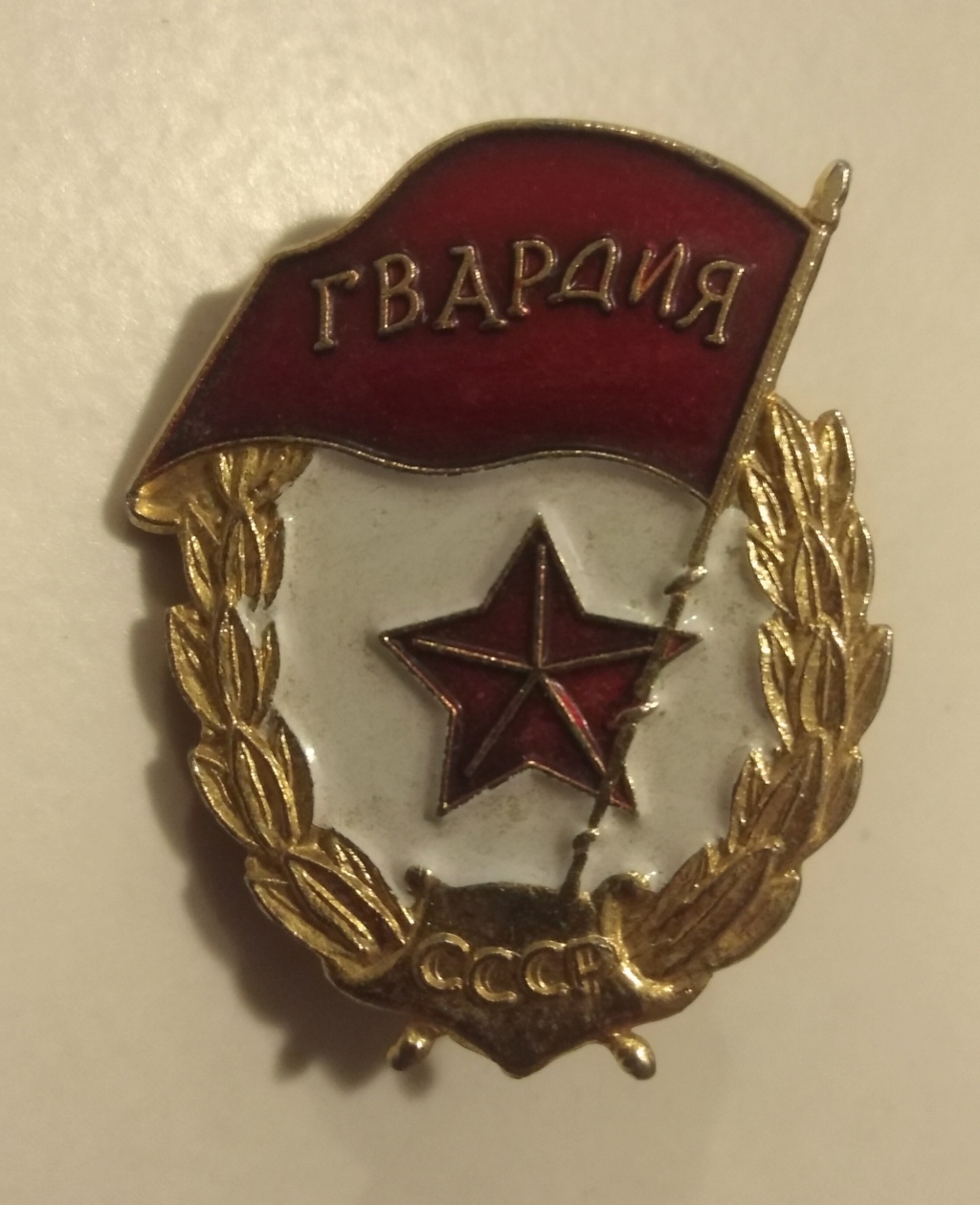 Insigne de garde soviétique ? Img_1632