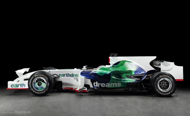 [F1] Ross Brawn Img01l10
