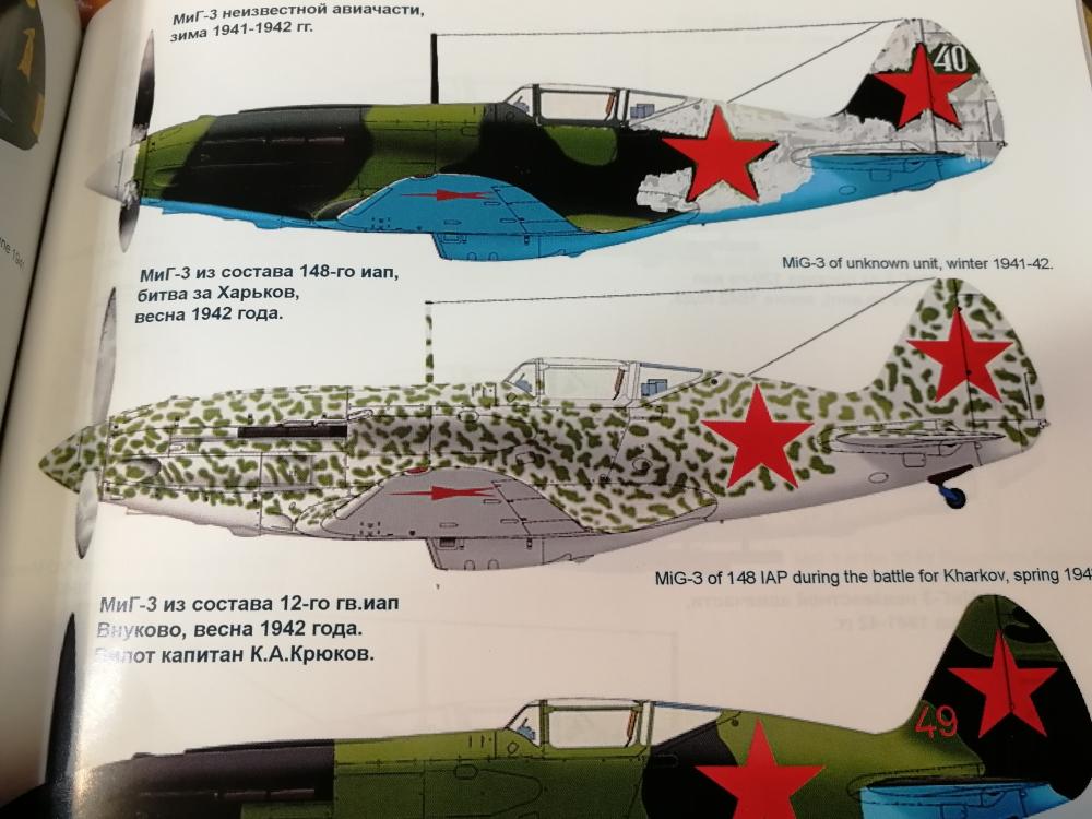 Duo de Mikoyan-Gurevitch MiG-3 [Trumpeter 1/32] - Page 2 Kh_mig14