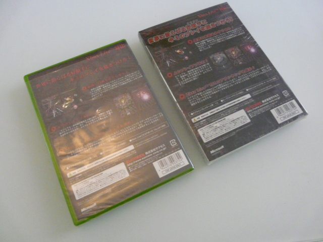 [VDS/ECH] Du beau Amiga / Jaguar / Nintendo / Sega / Sony / Nec P1310926