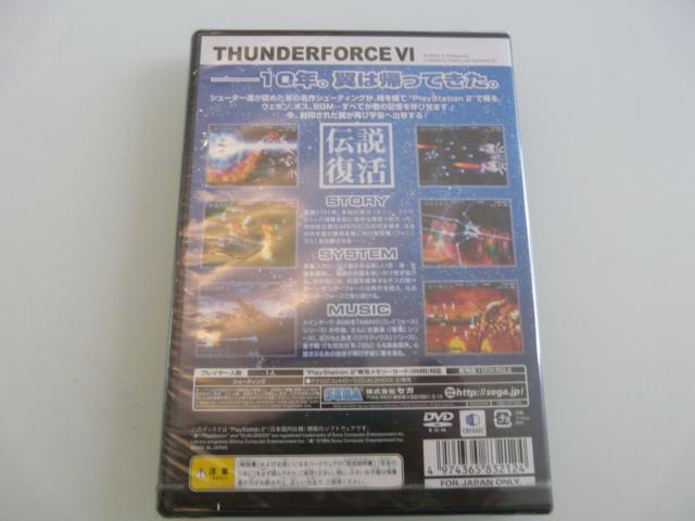 [VDS/ECH] Du beau Amiga / Jaguar / Nintendo / Sega / Sony / Nec P1310970