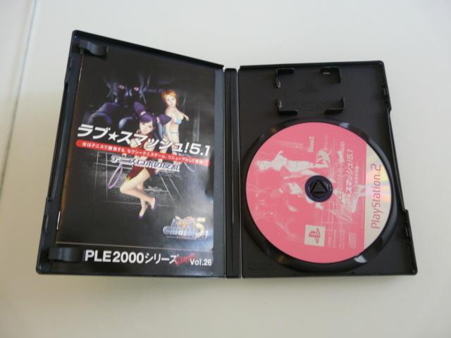 [VDS/ECH] Du beau Amiga / Jaguar / Nintendo / Sega / Sony / Nec P1310980