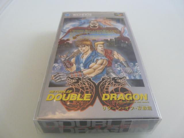 [VDS/ECH] Du beau Amiga / Jaguar / Nintendo / Sega / Sony / Nec P1320011