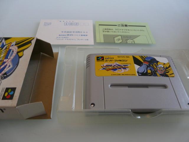 [VDS/ECH] Du beau Amiga / Jaguar / Nintendo / Sega / Sony / Nec P1320021
