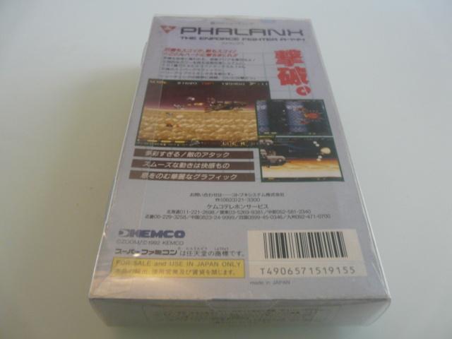 [VDS/ECH] Du beau Amiga / Jaguar / Nintendo / Sega / Sony / Nec P1320024