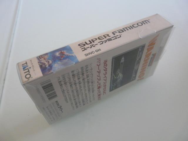 [VDS/ECH] Du beau Amiga / Jaguar / Nintendo / Sega / Sony / Nec P1320026
