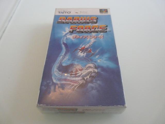 [VDS/ECH] Du beau Amiga / Jaguar / Nintendo / Sega / Sony / Nec P1320027