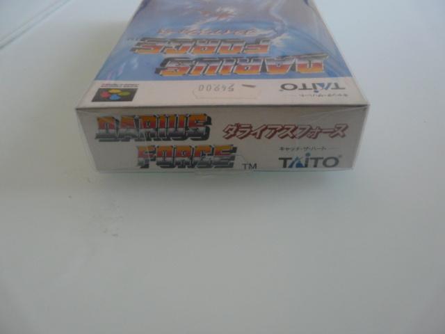 [VDS/ECH] Du beau Amiga / Jaguar / Nintendo / Sega / Sony / Nec P1320030